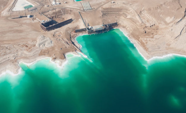 Dead Sea: What is there to eat at the Dead Sea?